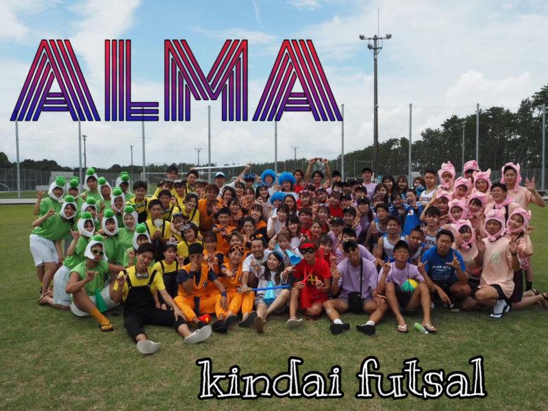 フットサルALMA集合写真