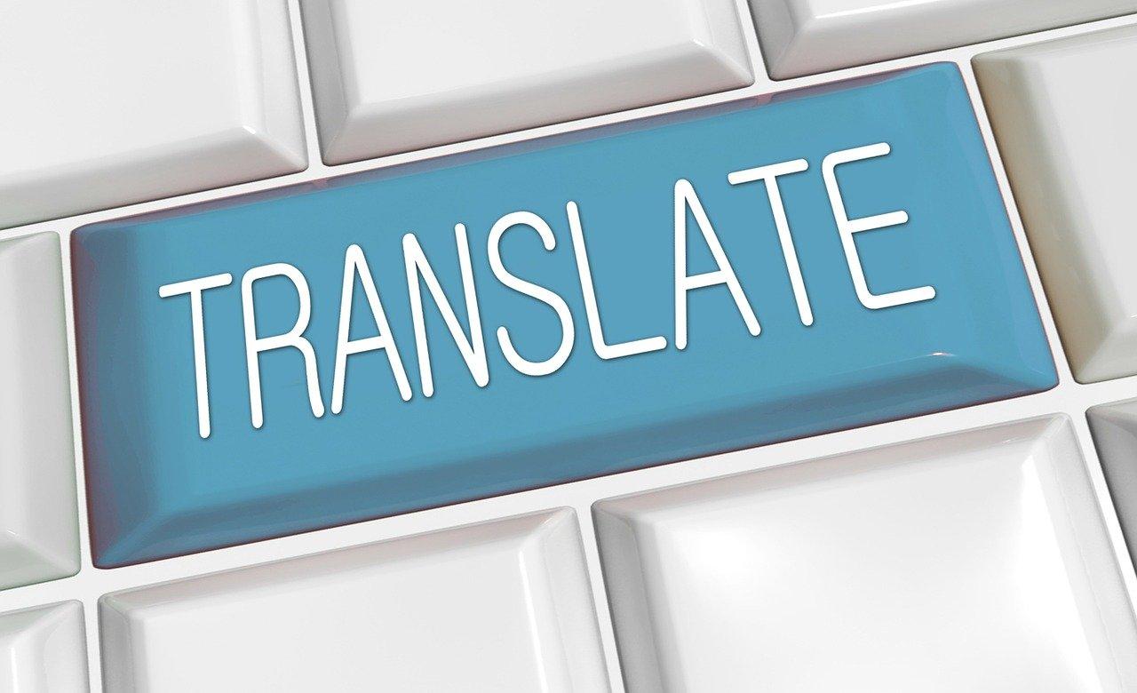 翻訳の画像