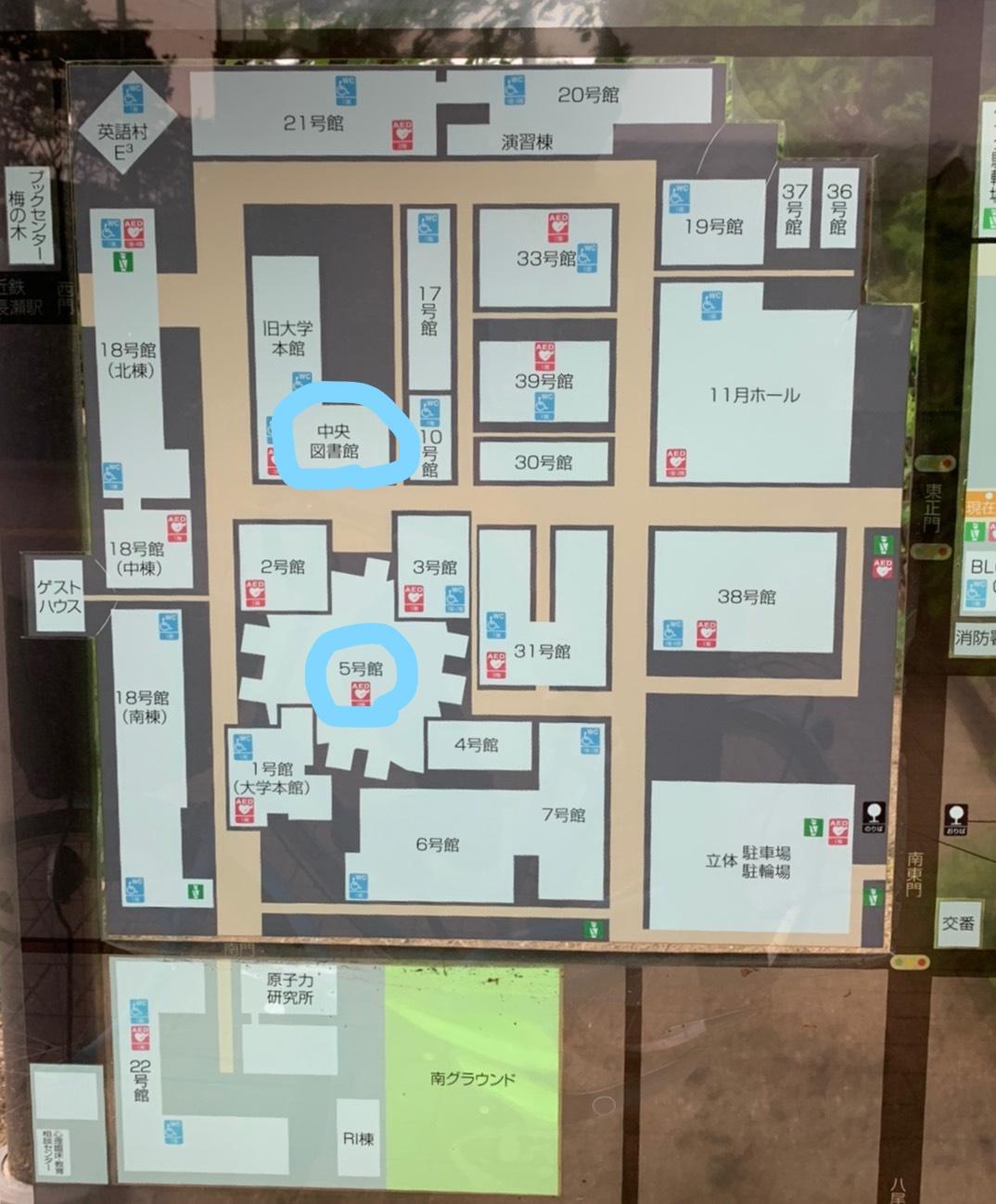近畿大学内マップ_LI